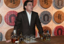Casa Herradura Hosts Tequila Tasting Event in Dallas