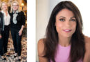 Friday: April 21: Bethenny Frankel speaks at 11th Annual ChickLit luncheon